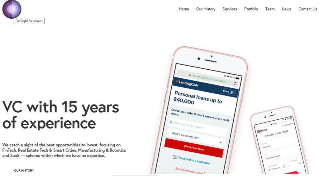 корпоративный сайт главная страница